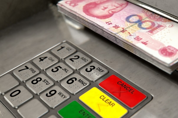 Will a Digital Yuan Sound the Death Knell for China's ATMs?